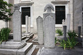 Grave from internal yard of Suleymaniye Mosque — Stock Photo