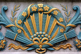 Coat of arms, Suleymaniye Mosque — Stock Photo