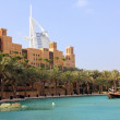 Madinat Jumeirah and Burj Al Arab  — Stock Photo