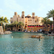 Stock Photo: Madinat Jumeirah