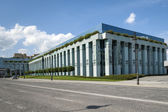 Supreme Court of the Republic of Poland — Stock Photo
