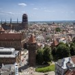 Panorama of Gdansk city in Tricy — Stock Photo