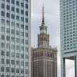 Palace of Culture in Warsaw — Stock fotografie