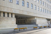 Local court for Warsaw city, Poland — Stock Photo