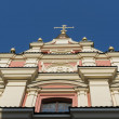 Stock Photo: Jesuit Church facade on Old Town, Warsaw