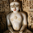 Stock Photo: Jainism