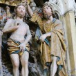 Baptism of Jesus — Stock Photo