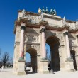Tuileries — Stock Photo