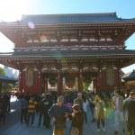 Sensoji temple in Asakusa, Tokyo — Stock Photo
