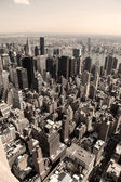 Vertical skyline of Manhattan — Stock Photo