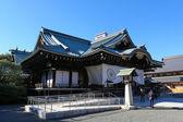 Yasakuni shrine — Stock Photo
