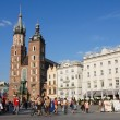 Stock Photo: Krakow