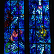 Постер, плакат: Stained glass in Reims Cathedral