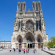 Stock Photo: Reims Cathedral