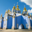 Stock Photo: Kyiv