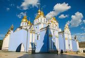 Kyiv — Stock Photo