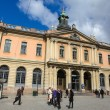 Stock Photo: Royal Swedish Academy of Sciences