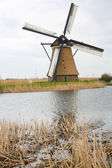 Molino de viento holandés — Foto de Stock
