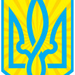 Ukraine vector - Stock Vector
