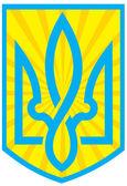 Ukraine vector — Stock Vector