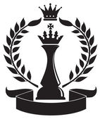 Chess King vector — Stock Vector