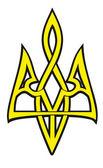 Ukrainian coat of arms — Stock Vector