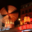Moulin rouge — Stock Photo #15632041