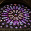Saint Denis gothic cathedral,Paris, France — Stock Photo #15632539