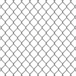 Fence from silver mesh - Stock Photo