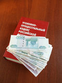Russische code der strafprozessordnung und des geldes. konzept der korruption — Stockfoto