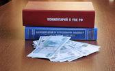 Russian criminal legislation books and money — Stock Photo