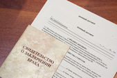 Russion form of a marriage contract and marriage certificate — Stock Photo