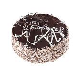 Truffle chocolate cake isolated over white — Stock Photo