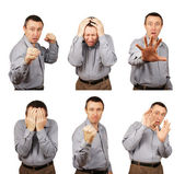 Negative Human Emotions — Stock Photo