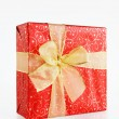 Big Beautiful Gift Box — Stock Photo