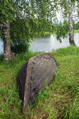 Summer landscape with old boat near the river — Stock Photo