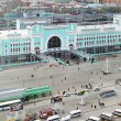 NOVOSIBIRSK, RUSSIA - NOVEMBER 3, 2013. Railway station in Novosibirsk city, biggest city in Western Siberia, Russia — Stock Photo