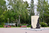 Monument to Mikhailo Volkov in Kemerovo city — Stock Photo