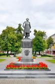 Monument to poet Pushkin in Kemerovo city — Stock Photo