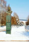 Monument to cosmonaut Leonov in Kemerovo city — Foto de Stock