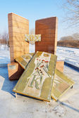 Monument to military institute in Kemerovo city — Stock Photo