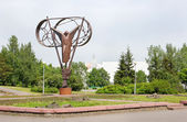 For life monument in Kemerovo city — 图库照片