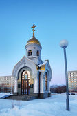 Chapel of St. Gregory in Kemerovo city — Stock Photo