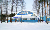Arena volleyball center in Kemerovo city — Stock Photo