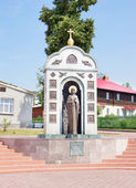 Chapel of St. Barbara in Kemerovo city — Stock Photo