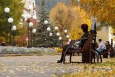 Vesennyaya street in Kemerovo city in autumn — Stock Photo