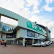 Greenwich supermarket in Kemerovo city — Stock Photo