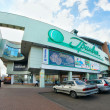 Greenwich supermarket in Kemerovo city — Stock Photo #37221207