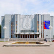 Philharmonic theater in Kemerovo city — Stock Photo #37221365