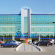 Laplandia supermarket in Kemerovo city — Stock Photo